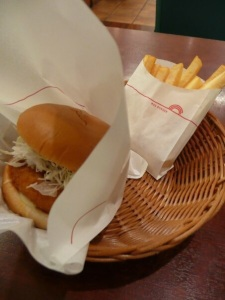 Japanese fast food from Mos Burger