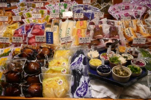 Pickles in a Japanese market