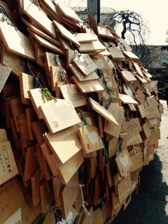 Shinto shrine in Tokyo
